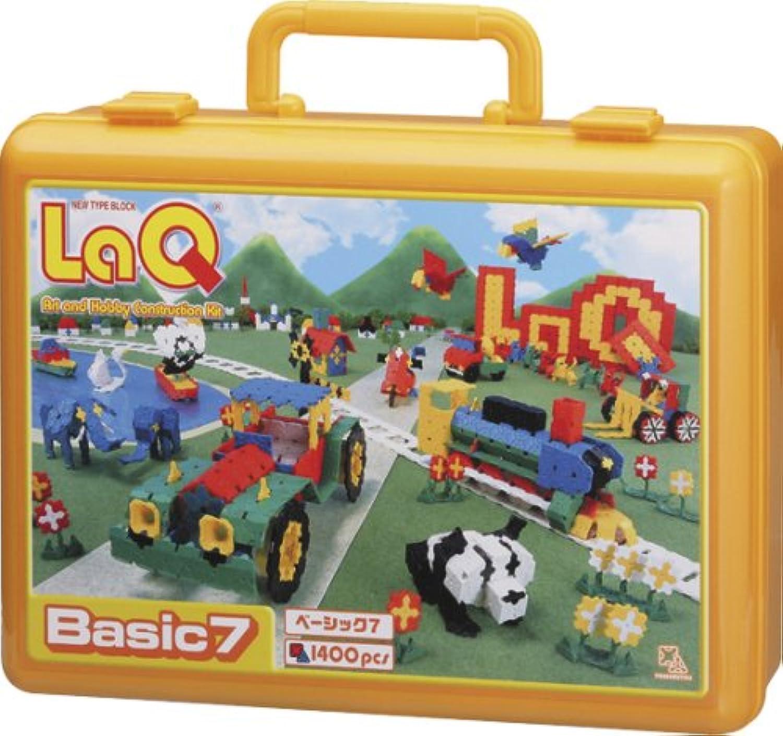 LaQ ベーシック7(1400PCS)