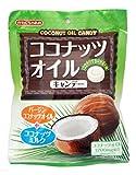 川口製菓 ココナッツオイルキャンディー ココナッツヨーグルト味 90g×10袋