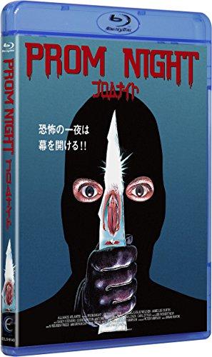 プロムナイト  Special Edition [Blu-ray]