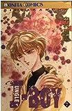 JUNGLE BOY 7 (ボニータコミックス)
