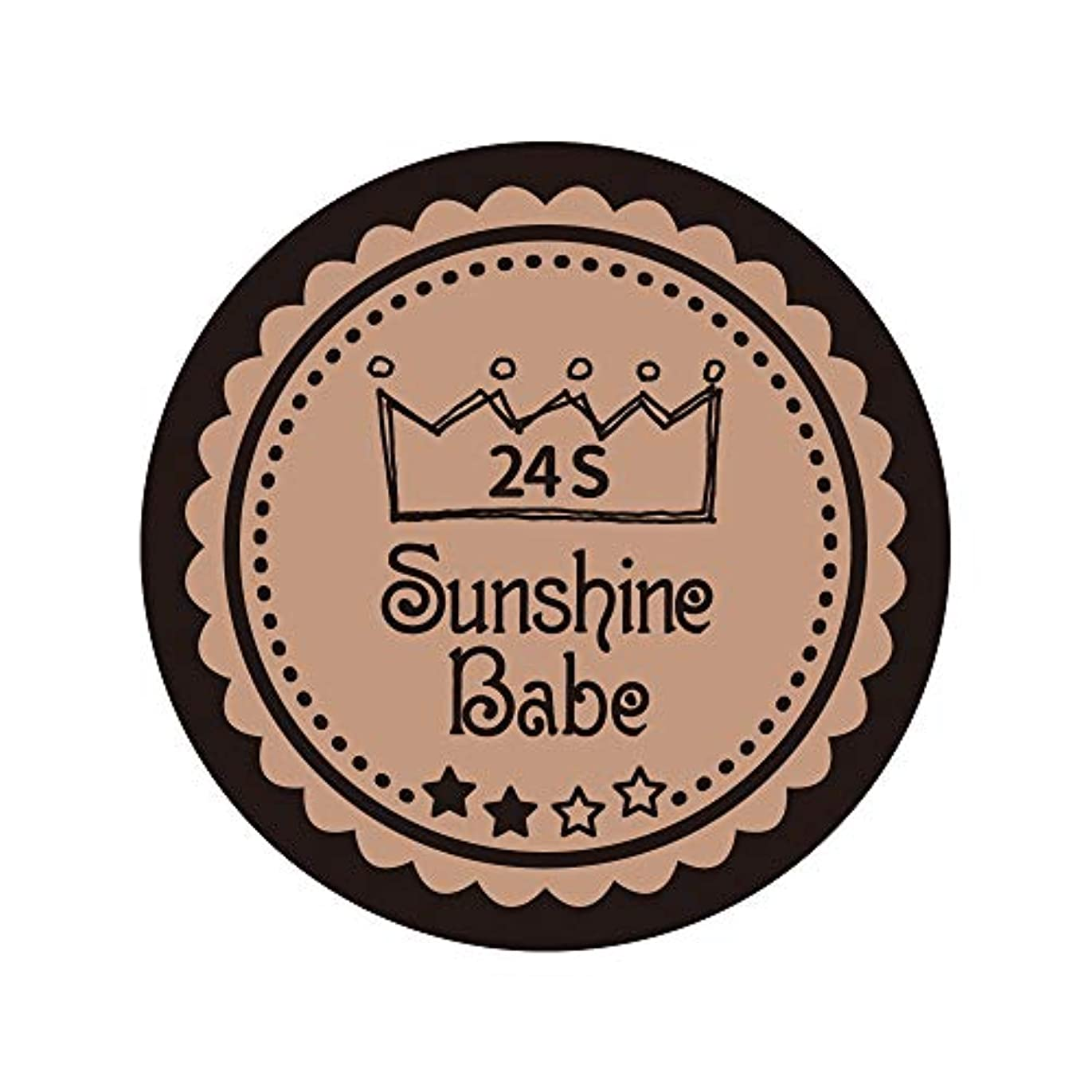 ファイル申込み舌なSunshine Babe カラージェル 24S ベージュローゼ 2.7g UV/LED対応