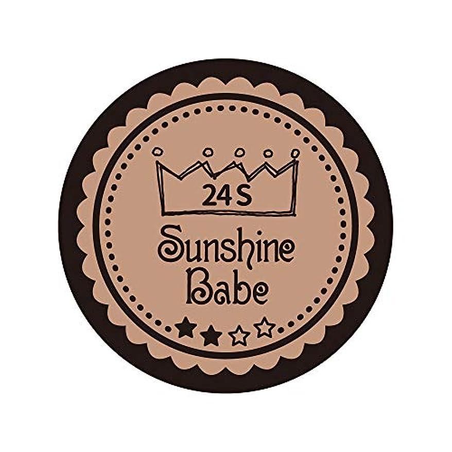 主婦歌うワーディアンケースSunshine Babe カラージェル 24S ベージュローゼ 2.7g UV/LED対応