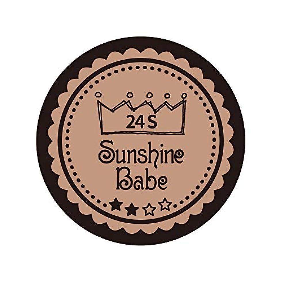に付ける艦隊十分Sunshine Babe カラージェル 24S ベージュローゼ 2.7g UV/LED対応
