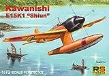 1/72 川西 E15K 紫雲 試作型 RSモデル