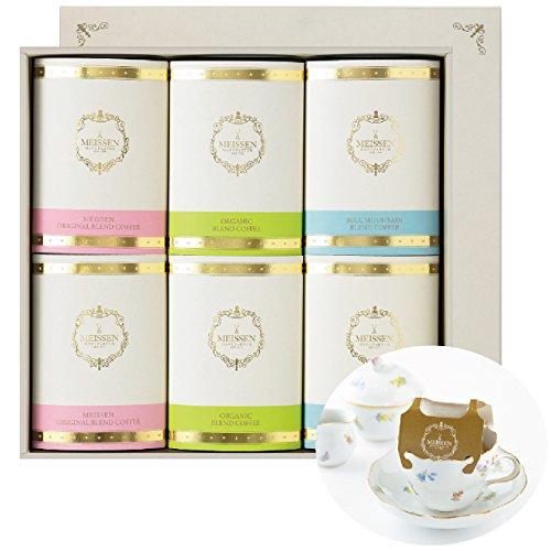 マイセン コーヒー ドリップバッグコーヒーセット COFFEE GIFT5000