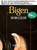 ホーユー ビゲン ヘアカラー 8G (自然な黒色) 1剤40mL+2剤40mL