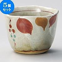 5個セット 赤絵木の葉陶碗(小) [9 x 7cm 250㏄ 200g] 【焼酎カップ】 | 料亭 旅館 和食器 飲食店 おしゃれ 食器 業務用