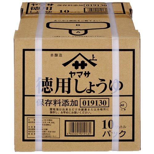 ヤマサ 徳用醤油 パック 10L