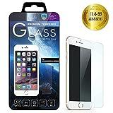 [BEGALO]iPhone6 Plus iPhone6s Plus ガラスフィルム0.33mm 硬度9H 日本製素材 飛散防止 指紋防止 高感度タッチ 3Dtouch対応 気泡ゼロ 自己吸着 高透過率 2.5D ラウンドエッジ加工