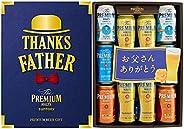 [Amazon限定ブランド] 【お父さんへの贈り物に】 父の日ビールギフト 感謝の気持ちを伝えるリーフレット入 ザ・プレミアム・モルツ 4種アソートセット BPCSAN [ 350ml×6本、500ml×4本 ]