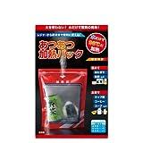 【防災・緊急時】 あつあつ加熱パック /熱湯も作れます!簡単湯沸かし器