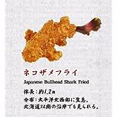 サメフライ 【ネコザメフライ 単品】タカラトミーアーツ ガチャポン