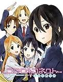 ココロコネクト ヨチランダム -愛と青春の五角形(ペンタゴン)BOX- - PSP
