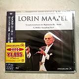 マーラー:交響曲第9番 [DVD]