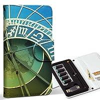 スマコレ ploom TECH プルームテック 専用 レザーケース 手帳型 タバコ ケース カバー 合皮 ケース カバー 収納 プルームケース デザイン 革 クール 時計 英語 ビンテージ 005125