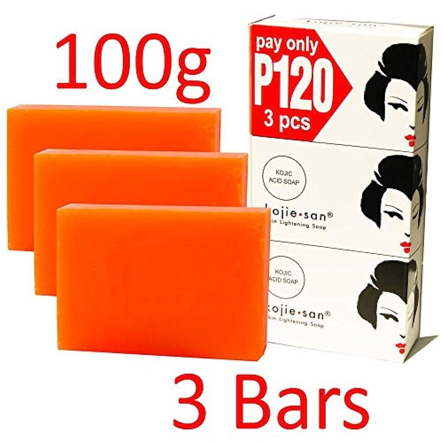 動揺させるカード発掘お得な3個パック Kojie san Soap 3 pcs こじえさん スキンライトニングソープ 1個100g [並行輸入品]