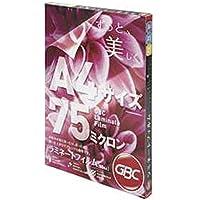 GBC ラミネートフィルム 75ミクロン A4 50枚 LFM-H075A4