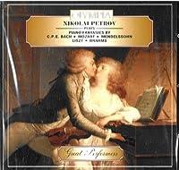 Bach, Mozart, Mendelssohn, List, Brahms - Piano Fantasies - Nikolai Petrov