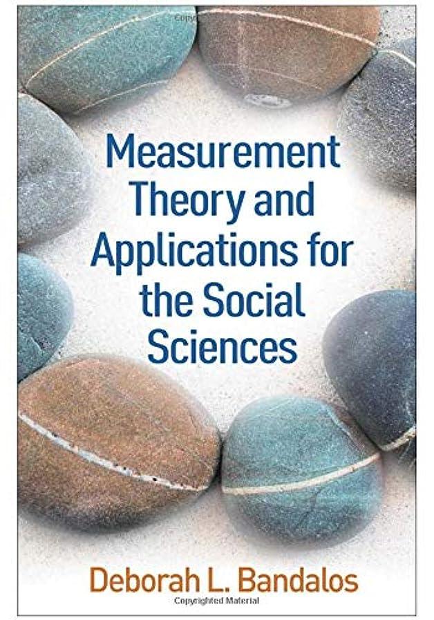 形状ジョリーパールMeasurement Theory and Applications for the Social Sciences (Methodology in the Social Sciences)