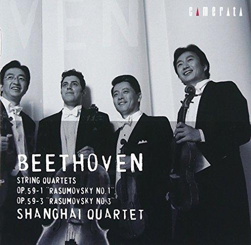 ベートーヴェン:弦楽四重奏曲「ラズモフスキー 第1番」「ラズモフスキー 第3番」
