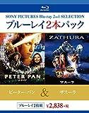 ブルーレイ2枚パック ピーターパン/ザスーラ [Blu-ray]