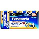 パナソニック EVOLTA 単2形アルカリ乾電池 4本パック LR14EJ/4SW
