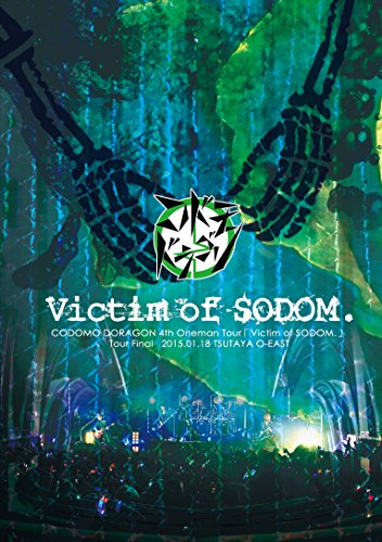 「Victim of SODOM」〜2015.01.18 TSUTAYA O-EAST〜【初回限定盤】 [DVD]
