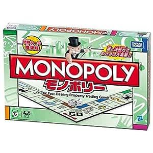 モノポリーNEW
