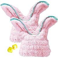 [Aquamie(アクアミー)] ヘアドライキャップ うさみみ 吸水 速乾 ヘア ドライ タオル キャップ 2枚セット (ピンク, フリーサイズ)