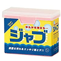 洗剤&柔軟剤 [2.ジャブ (粉洗剤)](単品)