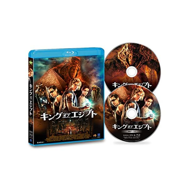 【Amazon.co.jp限定】キング・オブ・エ...の商品画像