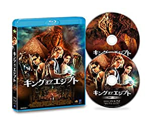 キング・オブ・エジプト(2枚組) [Blu-ray]