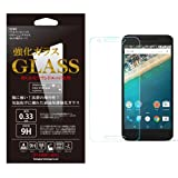 「LG Nexus 5X」液晶保護強化ガラスフィルム 国産ガラス採用 硬度9H 0.33mm 2.5D ラウンドエッジ加工 指紋防止 飛散防止処理