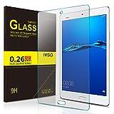 IVSO Huawei M3 lite 8 ガラスフィルム Huawei 8.0インチ MediaPad M3 Lite 8 タブレット 強化ガラスフィルム 耐指紋 撥油性 表面硬度9..