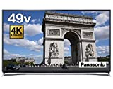 パナソニック 49V型 液晶 テレビ VIERA TH-49CX800N 4K USB HDD録画対応  2015年モデル