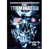 ターミネーター (完全版2枚組) (初回生産限定) [DVD]