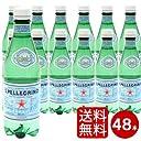 サンペレグリノ sanpellegrino 500ml ペットボトル 48本入り (24本×2個出荷)