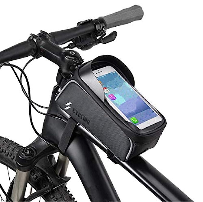 マインド邪魔する剃るHOUTBY 自転車用フロント収納バッグ 防水 6.0インチ タッチスクリーン 自転車ハンドルバー 携帯電話マウント 携帯電話ホルダー