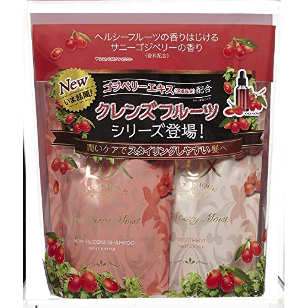 ラックス ルミニーク ゴジベリーモイスト (サニーゴジベリーの香り) つめかえ用ペア 350g+350g