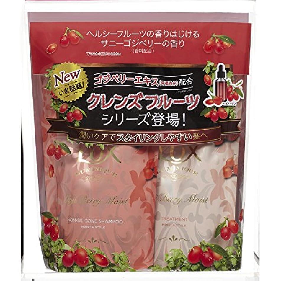 砂のでもシングルラックス ルミニーク ゴジベリーモイスト (サニーゴジベリーの香り) つめかえ用ペア 350g+350g
