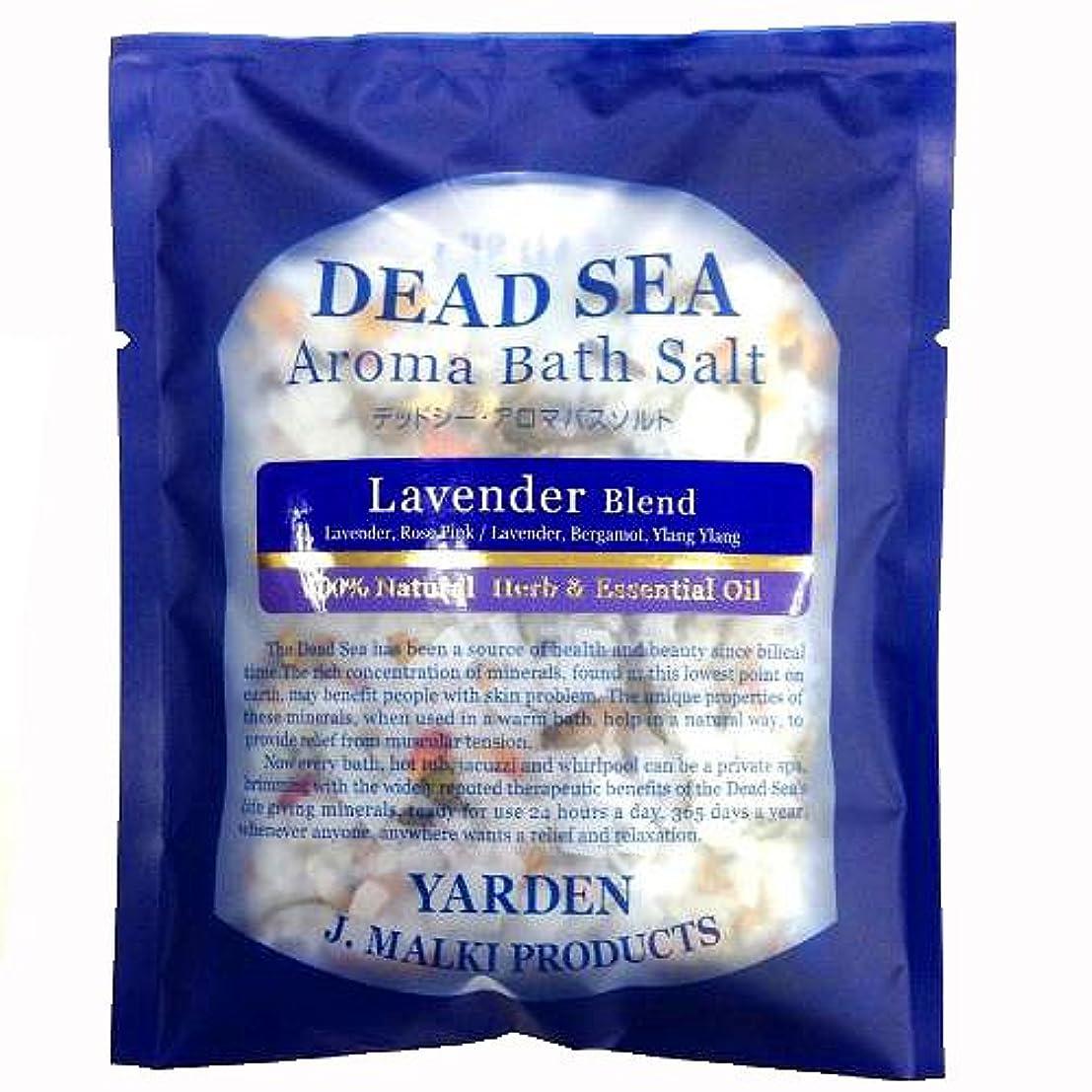 みそばに悪意のあるデッドシー?アロマバスソルト/ラベンダーブレンド 80g 【DEAD SEA AROMA BATH SALT】死海の塩+精油+ハーブ/入浴剤(入浴用化粧品)【正規販売店】