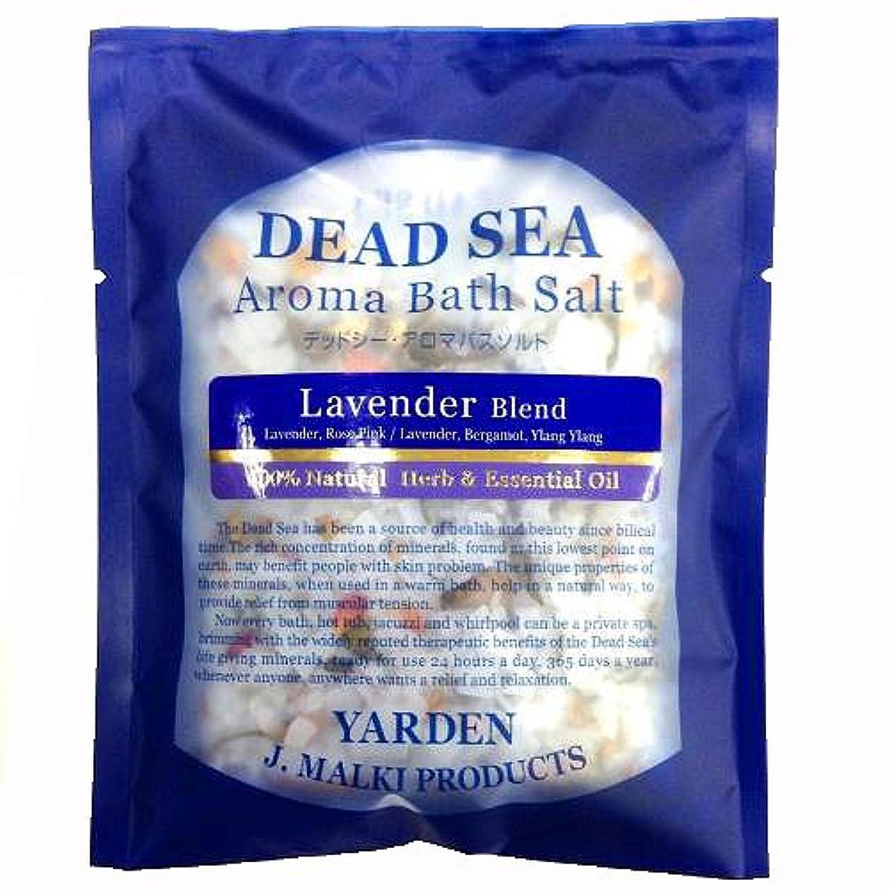 デッドシー?アロマバスソルト/ラベンダーブレンド 80g 【DEAD SEA AROMA BATH SALT】死海の塩+精油+ハーブ/入浴剤(入浴用化粧品)【正規販売店】