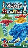 ゾイドワイルドパズルケシゴム 10個入 食玩・ガム(ゾイド)