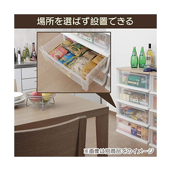 アイリスオーヤマ チェスト 木天板 4段 幅5...の紹介画像8