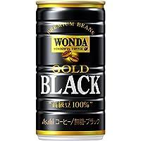 ワンダ ゴールドブラック