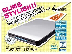 玄人志向 2.5インチ USB3.0接続 ハードディスクケース GW2.5TL-U3/WH