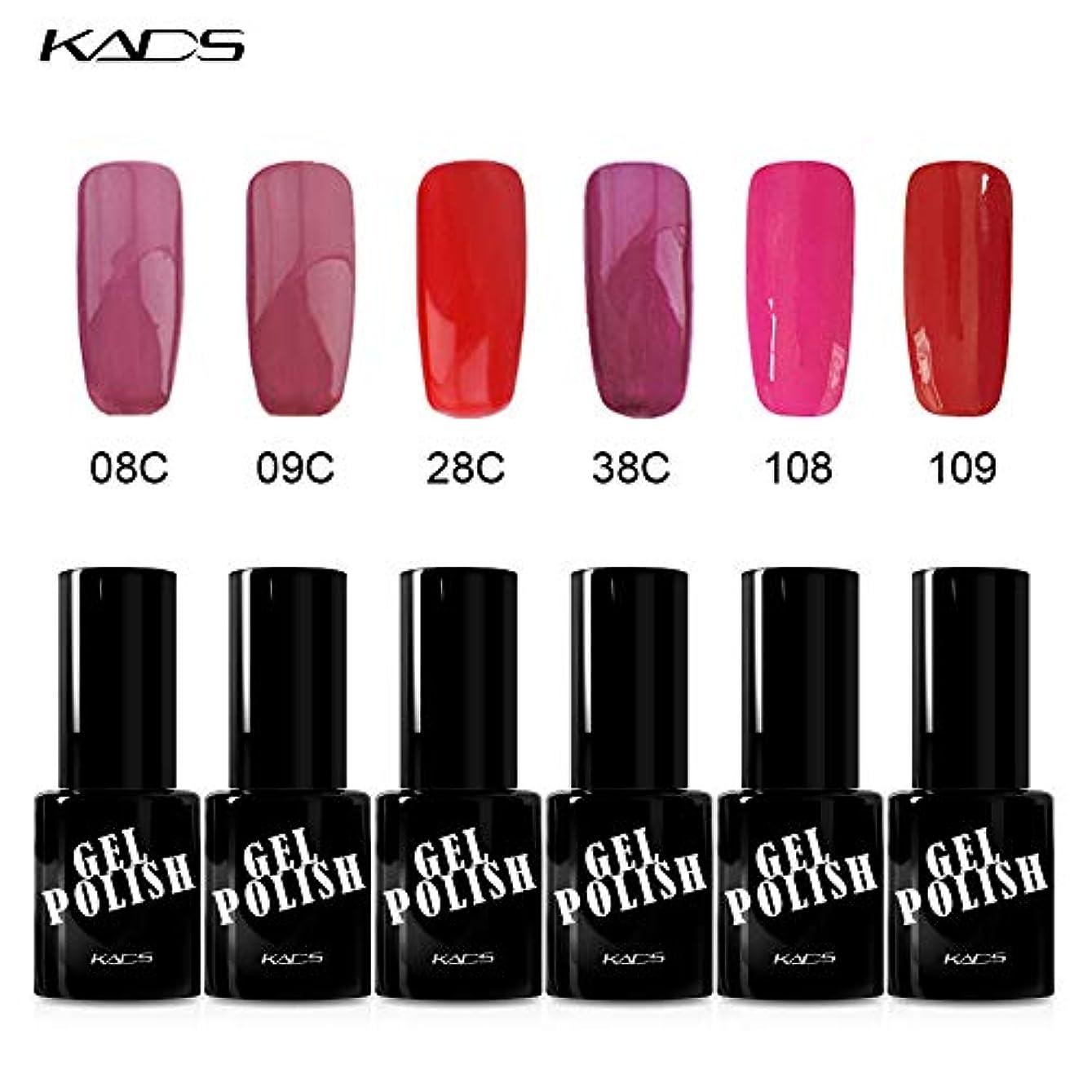 広まった誘惑乱気流KADS ジェルネイルカラーポリッシュ 6色入り UV/LED対応 ピンク/アカ系 マニキュアセット (セット2)