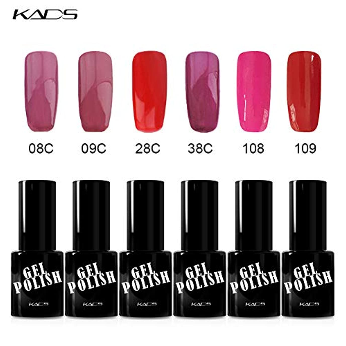 カリング嵐のシニスKADS ジェルネイルカラーポリッシュ 6色入り UV/LED対応 ピンク/アカ系 マニキュアセット (セット2)