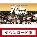 セブン・ビリオン・ヒューマンズ|オンラインコード版