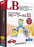 LB コピー ワークス11